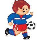 Sports Balloon